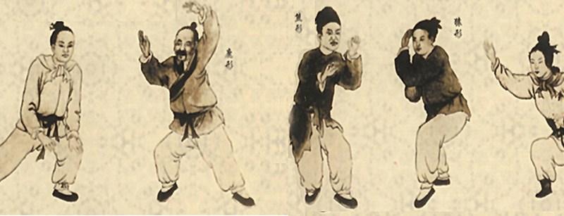 DAI MAI Qi Gong
